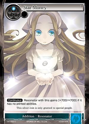TAT-052 C - Star Money