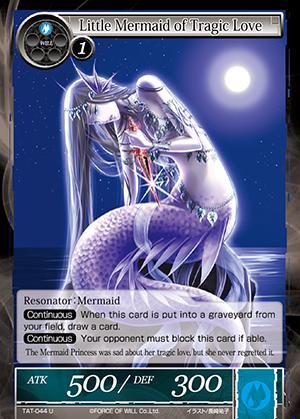 TAT-044 U - Little Mermaid of Tragic Love