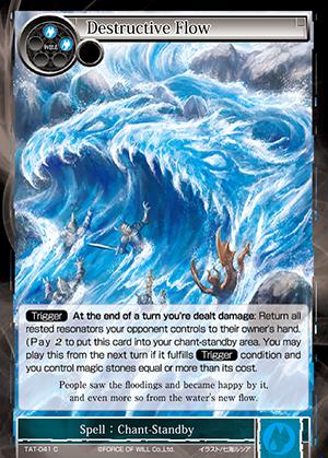 TAT-041 C - Destructive Flow