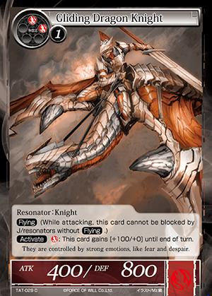 TAT-029 C - Gliding Dragon Knight