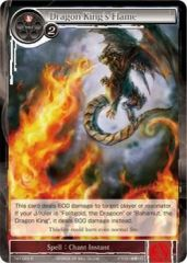 TAT-023 R Foil - Dragon King's Flame