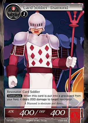 "TAT-021 C - Card Soldier ""Diamond"""
