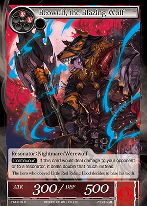 TAT-019 C - Beowulf, the Blazing Wolf