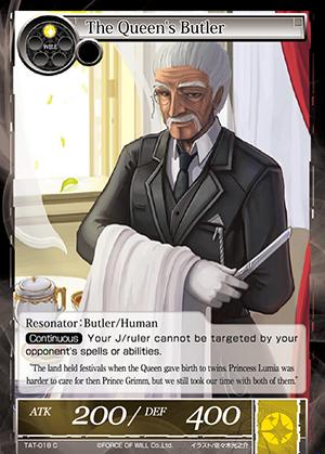 TAT-018 C - The Queen's Butler