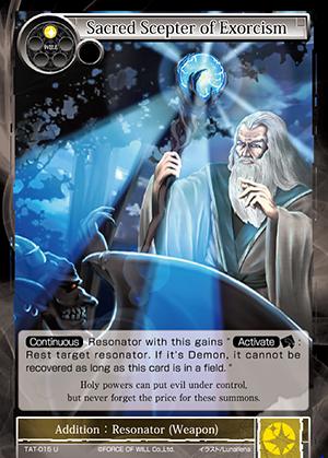 TAT-015 U - Sacred Scepter of Exorcism