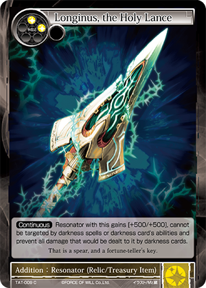 TAT-009 C - Longinus, the Holy Lance