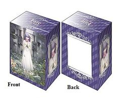 """Deck Holder Collection V2 """"Fate/ stay night [Heaven's Feel] (Matou Sakura)"""" Vol.586 by Bushiroad"""