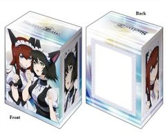 "Deck Holder Collection V2 ""STEINS;GATE (Kurisu & Mayuri) Maid Ver."" Vol.602 by Bushiroad"