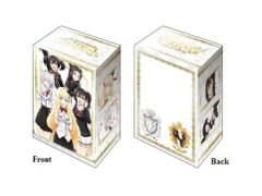 "Deck Holder Collection V2 ""Boarding School Juliet"" Vol.606 by Bushiroad"