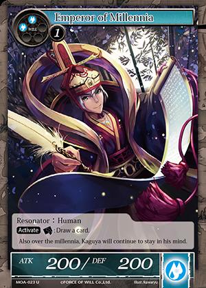 MOA-023 U - Emperor of Millennia