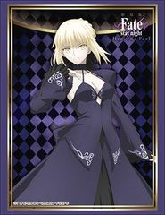 "Sleeve Collection HG ""Fate/ stay night [Heaven's Feel] (Saber Alter)"" Vol.1809 by Bushiroad"