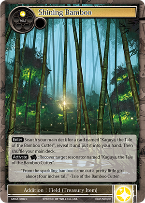 MOA-008 C - Shining Bamboo