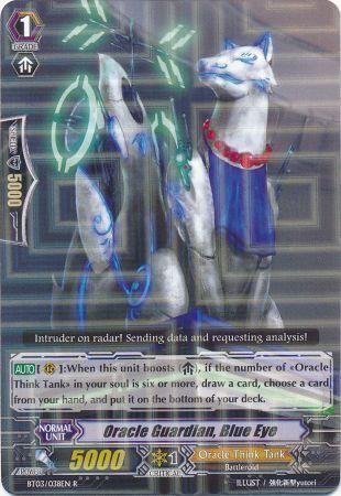 BT03/038EN (R) Oracle Guardian, Blue Eye