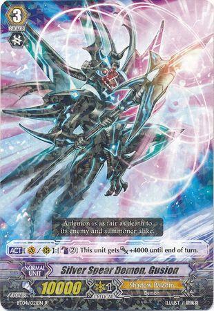 BT04/021EN (R) Silver Spear Demon, Gusion