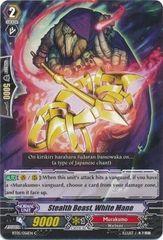 BT05/056EN (C) Stealth Beast, White Mane