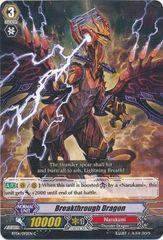 BT06/092EN (C) Breakthrough Dragon