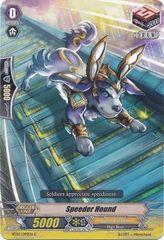 BT07/099EN (C) Speeder Hound