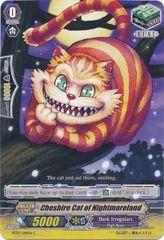 BT07/091EN (C) Cheshire Cat of Nightmareland