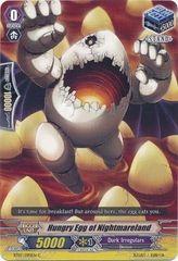 BT07/090EN (C) Hungry Egg of Nightmareland