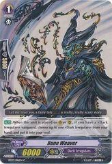 BT07/086EN (C) Rune Weaver