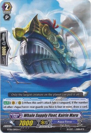 BT08/089EN (C) Whale Supply Fleet, Kairin Maru