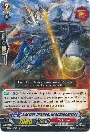 BT08/076EN (C) Carrier Dragon, Brachiocarrier