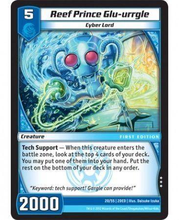 2DED-20/55 (R) Reef Prince Glu-urrgle