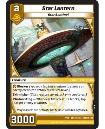 2DED-9/55 (U) Star Lantern