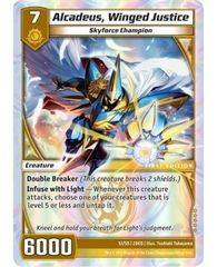 2DED-S1/S5 (SR) Alcadeus, Winged Justice