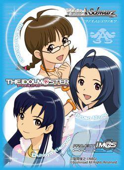"""Sleeve Collection """"The iDOLMASTER (Ritsuko/Chihaya/Azusa)"""" Vol.13 by Bushiroad"""