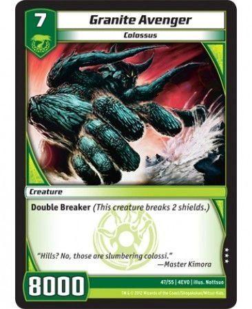 4EVO-47/55 (R) Granite Avenger