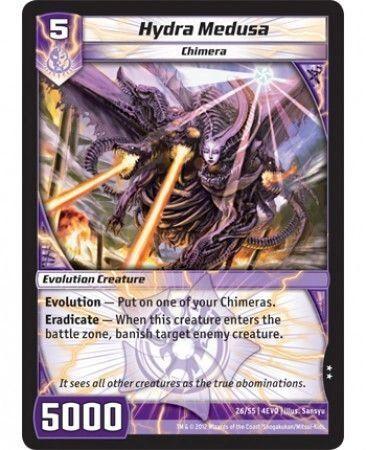 4EVO-26/55 (U) Hydra Medusa