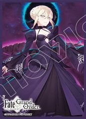 "Chara Sleeve Collection Mat Series ""Fate/Grand Order (Saber/Artoria Pendragon [Alter])"" No.MT601 by Movic"