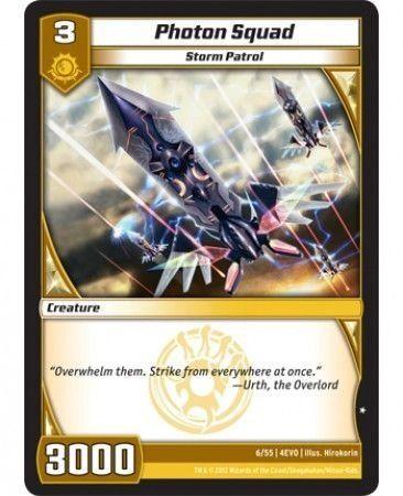 4EVO-6/55 (C) Photon Squad