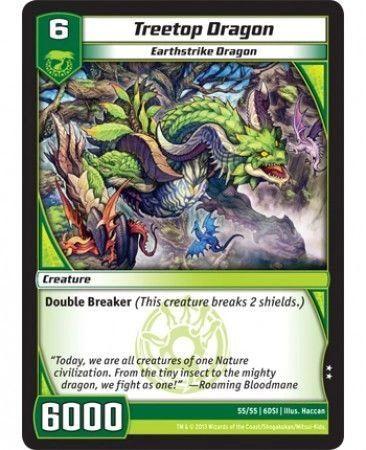 6DSI-55/55 (U) Treetop Dragon