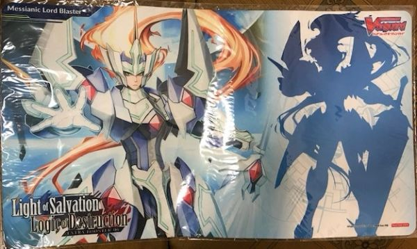 "Cardfight!! Vanguard Rubber Mat ""Light of Salvation Logic of Destruction (Messianic Lord Blaster)"" by Bushiroad"