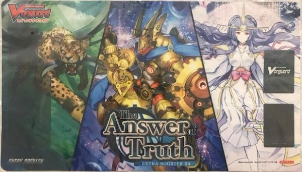 "Cardfight!! Vanguard Rubber Mat ""The Answer of Truth"" by Bushiroad"