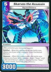 7CLA-93/110 (R) Skarvos the Assassin