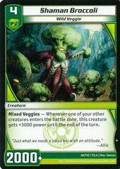 7CLA-66/110 (C) Shaman Broccoli