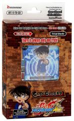 Future Card Buddyfight Ace Trial Deck Cross Vol.1 Case Closed -Side:White- BFE-S-TD-C01 by Bushiroad