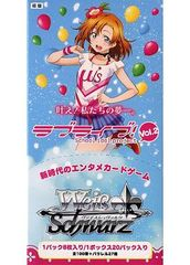 "Weiss Schwarz Japanese Booster Box ""Love Live School Idol Project Vol.2"" by Bushiroad"