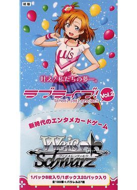 """Weiss Schwarz Japanese Booster Box """"Love Live School Idol Project Vol.2"""" by Bushiroad"""