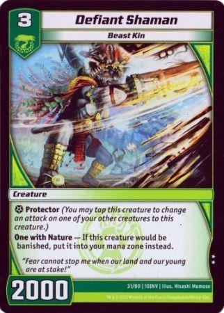 10INV-31/80 (U) Defiant Shaman
