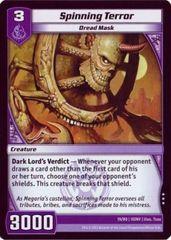 10INV-19/80 (R) Spinning Terror