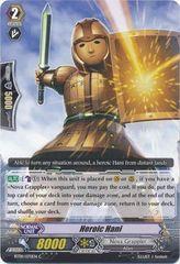 BT09/070EN (C) Heroic Hani