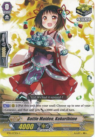 BT10/073EN (C) Battle Maiden, Kukurihime