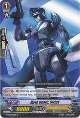 BT10/070EN (C) Myth Guard, Sirius