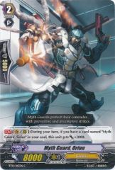 BT10/065EN (C) Myth Guard, Orion
