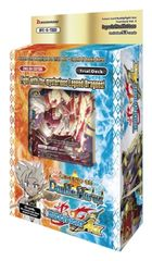 "Future Card Buddyfight Ace Trial Deck Vol.2 ""Legend of Double Horus"" BFE-S-TD02 by Bushiroad"