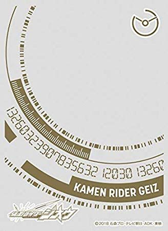 "Character Over Sleeve ""Kamen Rider Zi-O (Kamen Rider Geiz)"" ENO-040 by Ensky"